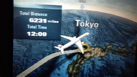 Chicago (ORD) to Tokyo (NRT) - Japan Airlines 3D Flight