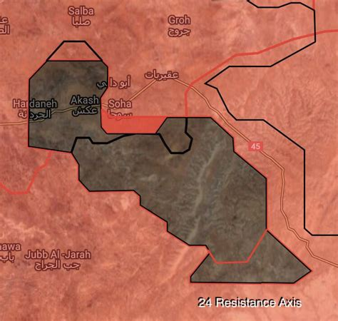ISIS Retreats From Two More Villages In Eastern Salamiyah