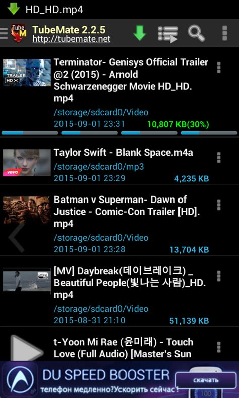 TubeMate YouTube Downloader for Android - Free download